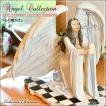 Angelコレクション 天使像
