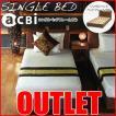 アウトレット アジアン家具 ベッド シングル フレーム チーク 無垢 木製 ウォーターヒヤシンス アクビィ ACB290KA