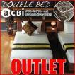 アウトレット アジアン家具 ベッド ダブル マットレス付き すのこ アクビィ ACB292KAMB 開梱設置便