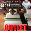 アウトレット アジアン家具 ベッド ダブル マットレス付 ポケットコイル アクビィ ACB292KAMP 開梱設置便
