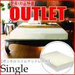 アジアン家具 ベッド シングル マットレス付き 木製 アウトレット B600B-MB 開梱設置便
