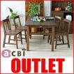 アジアン家具 ダイニングテーブルセット 4人 5点 チーク 無垢 木製 アクビィ 北欧風 カフェ T41K3104
