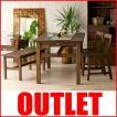 アジアン家具 ダイニングテーブルセット ベンチ 4人用 4点 チーク無垢 木製 カフェ T41K310B
