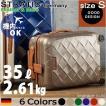 キャリーバッグ 機内持ち込み おすすめ スーツケース ストラティック 【レザー&モア】軽量 キャリーケース 上品 おしゃれ HINOMOTO 得トク2WEEKS0410