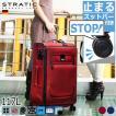 ストッパー スーツケース 超軽量 ストラティック 【ベイ】キャリーバッグ ナイロン 大型 4輪 軽量 ドイツ 静音タイヤ