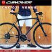 カノーバー クロスバイク 700C 軽量 アルミフレーム 自転車 シマノ21段変速 カノーバー ビーナス CANOVER VENUS