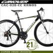 クロスバイク 自転車 700C アルミフレーム 軽量 シマノ21段変速 カノーバー CANOVER KRNOS 通勤 通学