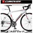 カノーバー  ロードバイク 自転車 700C アルミフレーム 軽量 シマノ16段変速 クラリス CANOVER ZENOS カノーバー ゼノス