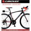 カノーバー ロードバイク 自転車 700C アルミフレーム 軽量 シマノ14段変速 CANOVER ADONIS カノーバー アドニス