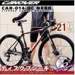 ロードバイク 自転車 700x28C 前ディスクブレーキ グラベルロード アルミ シマノ21段変速 カノーバー CANOVER  NERO