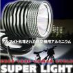 自転車 ライト LED ライト 明るい 1000ルーメン CREE T6  強力 防水