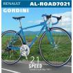 ロードバイク 自転車 ゴルディーニ GORDINI AL-ROAD7021 700C  21段変速 ルノー RENAULT