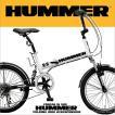 ハマー 折りたたみ自転車 20インチ 折り畳み自転車 自転車  Wサス シマノ6段変速 前後フェンダー