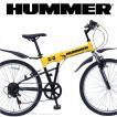 折りたたみ自転車 26インチ マウンテンバイク MTB 自転車 ハマー シマノ6段変速