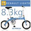 ルノー 折りたたみ自転車 14インチ 折り畳み自転車 アルミ 超軽量 コンパクト RENAULT