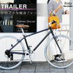 クロスバイク 自転車 700C アルミフレーム シマノ6段変速 おしゃれな 前カゴ付 サドル 通勤 通学