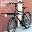 シティサイクル 26インチ カーゴバイク 自転車 シマノ6段変速 おしゃれ WACHSEN ヴァクセン 前輪20インチ
