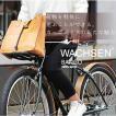 シティサイクル 26インチ 自転車 カーゴバイク  シマノ6段変速 おしゃれ 竹フェンダー WACHSEN ヴァクセン