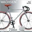 ロードバイク 自転車 700C クロモリ 軽量 シングルスピード WACHSEN ヴァクセン
