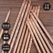 名入れ 鉛筆 ナチュラルねーむ鉛筆 2B HB 卒園 記念品 オリジナル えんぴつ  木目 ウッド