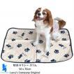 ペット用の防水シート ラリシー 50x70cm アロハ柄 パウ柄 オリジナル柄 日本製