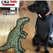 正規品 Tuffy 体高50cm ティラノザウルス 丈夫で手ごわいおもちゃのタフィー タフィ 強度あり