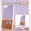 アクオスクリスタル2 ケース AQUOS Crystal2 403sh カバー 送料無料 名入れ かわいい チェック・リボン