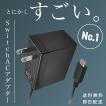 Nintendo Switch 充電器 Switch ACアダプター 充電器 ...