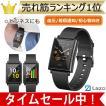 スマートウォッチ iphone 対応 アンドロイド レディース メンズ 日本語 説明書 血圧 IP68 防水 活動量計