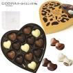 あすつく ゴディバ チョコレート ハート GODIVA クールアイコニック 14粒 #FG72855 詰め合わせ 通販 プレミアムスイーツ 義理チョコ 洋菓子 お返し 義理 高級