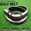 ゴルフ ベルト メンズ ゴルフベルト カラーライン ゴルフ用品 golf 小物 ホワイト
