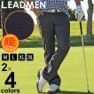 ゴルフウェア ゴルフパンツ メンズ 暖チノパン 裏起毛 秋冬 あったか裏フリース ストレート ブーツカット 防寒 ストレッチ ボトムス メンズウェア スポーツ