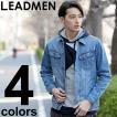 メンズGジャン ジージャン デニムジャケット ブルゾン 7分袖 七分袖 デニム ジャケット メンズ アウター 上着 メンズファッション 通販