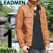 ミリタリージャケット メンズ ライダース M-65 フェイクレザー ブルゾン メンズジャケット  アウター