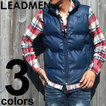 中綿ベスト メンズ ベスト カジュアル 中綿ジャケット ブルゾン フェイクレザー キレイめ 切替 スタンド襟 ジップアップ