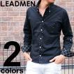ボタンダウンシャツ メンズ長袖シャツ ストレッチ 2way ロールアップ 綿 コットン ブロード 無地 ウインドペン チェック 白シャツ 黒