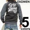 メンズジャージ トラックジャケット アメカジ カレッジロゴプリント ラグラン メンズジャケット アウター メンズファッション 通販
