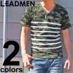 メンズ半袖Tシャツ ボーダー カモフラ 迷彩柄 ティーシャツVネック 半袖 カットソー