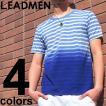 メンズTシャツ ティーシャツ アメカジ ボーダー 半袖 クルーネック グラデーション 段染め