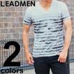 Tシャツ メンズ 半袖 ネイティブ オルテガ柄 ボーダー プリント Vネック カットソー