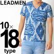 メンズ半袖Tシャツ ボタニカル 花柄 迷彩柄 カモフラ ボーダー サングラス ティーシャツ Vネック 半袖 カットソー