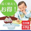 Combi コンビ 油が落ちるエプロン 長袖 日本製 (くじら ドーナツ)