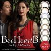 セール カラコン カラーコンタクトレンズ ワンデー 度あり 度なし 使い捨て ビーハートビーワンデー Bee Heart B 1day 1箱10枚/15枚 メロディー洋子さん