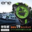 (10%割引クーポン)スペイン生まれのデカ厚ビッグフェイスデザイン スポーツカジュアル腕時計 エネウォッチ enewatch