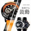 (10%割引クーポン)ジョルジオフェドン1919 機械式(自動巻き) 100m防水  肉厚レザー タイムレス メンズ腕時計 全3種