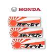 HONDA ホンダ I LOVE MY CAR キーホルダー