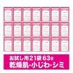美白ゲルクリーム 63g 送料無料 【初回限定・1世帯1...