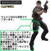 biohazard レオン レッグ バック ホルスター BIOHAZARD Resident Evil クリス STARS スターズ アンブレラ Umbrella CAPCOM カプコン 生化危机