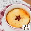 紅茶 ティーバッグ 国産 アップルティー 和紅茶 乾燥りんご 無添加 お試し品