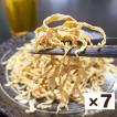 大根 宮崎県産 国産 無農薬 自然栽培 肥料不使用 切干大根 50g 7袋セット